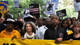 Protest against Stop and Frisk